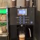 Hemnet kaffe